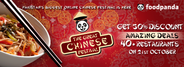 Flyer: 'The Great Chinese Festival'